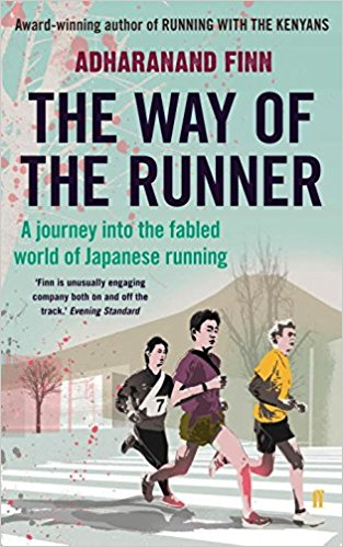way of runner